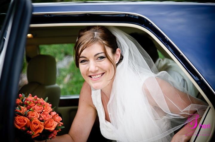 rebate weddingcar